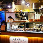 IMG_6649-butcher's_kitchen