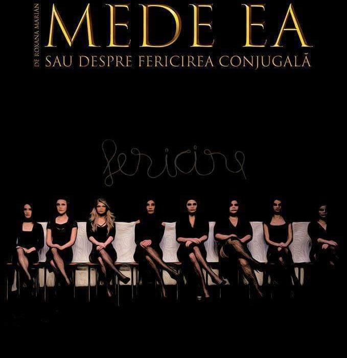 Mede/ea